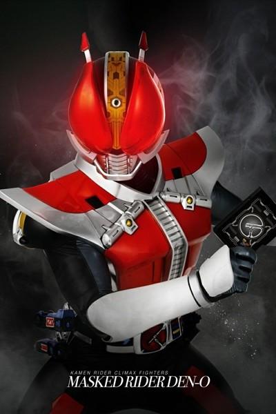 Masked Rider Den-O มาสค์ไรเดอร์เดนโอ ตอนที่ 1-49 จบพากย์ไทย