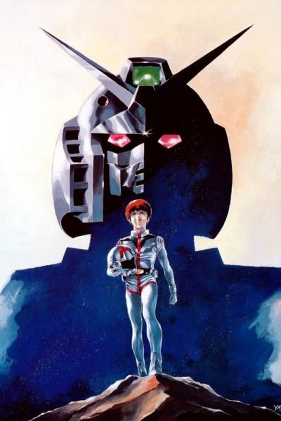 Mobile suit gundam The Movie ภาคพิเศษ 1981 ซับไทย