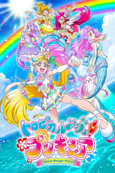 Tropical-Rouge! Pretty Cure ตอนที่ 1-17 ซับไทย