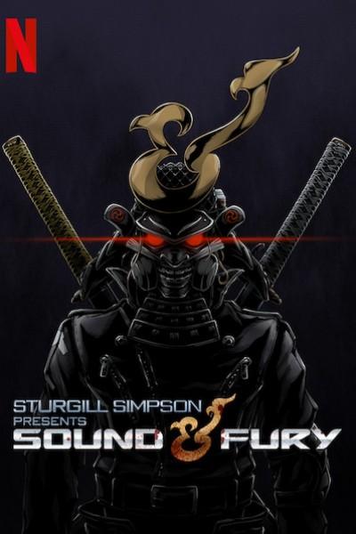 Sound & Fury โดยสเตอร์จิลล์ ซิมป์สัน เดอะ มูฟวี่ ซับไทย