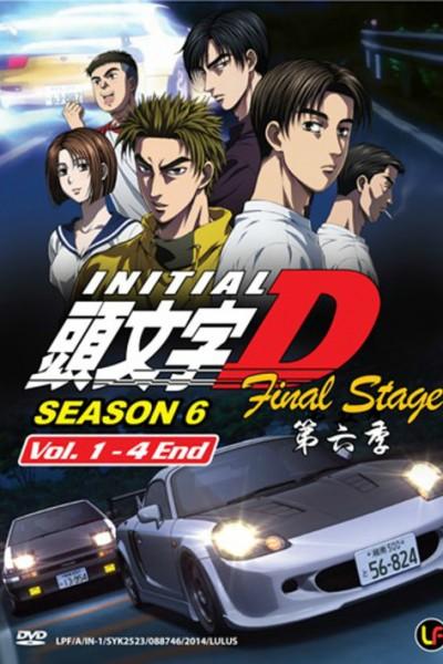 Initial D Final Stage นักซิ่งดริฟท์สายฟ้า ภาค 6 ตอนที่ 1-4 จบซับไทย
