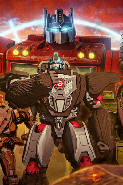 Transformers Kingdom ทรานส์ฟอร์เมอร์ส : สงครามไซเบอร์ทรอนไตรภาค ตอนที่ 1 พากย์ไทย