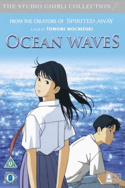 สองหัวใจ หนึ่งรักเดียว (1993) Ocean Waves เดอะมูฟวี่ พากย์ไทย