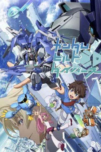 Gundam Build Divers ตอนที่ 1-25 จบซับไทย