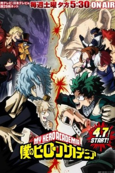 Boku no Hero Academia Season 3 ตอนที่ 1-25 จบซับไทย