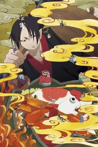 Hoozuki no Reitetsu Season 2 ตอนที่ 1-27 ซับไทย