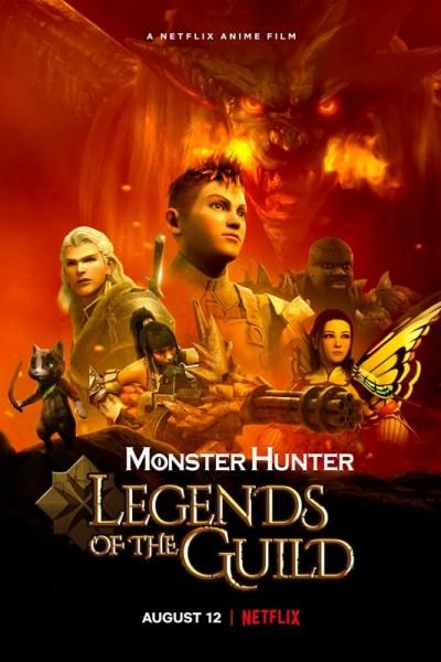 Monster Hunter Legends Of The Guild (2021) มอนสเตอร์ ฮันเตอร์ ตำนานสมาคมนักล่า เดอะมูฟวี่ พากย์ไทย