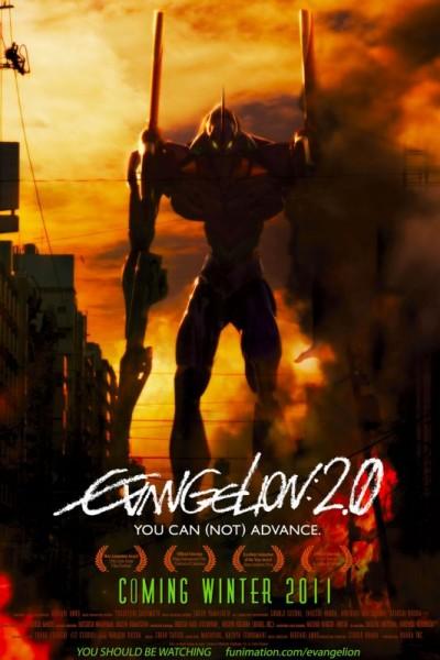 Evangelion: 2.22 You Can (Not) Advance (2009) อีวานเกเลี่ยน : 2.22 อุบัติการณ์วันล้างโลก เดอะมูฟวี่ พากย์ไทย