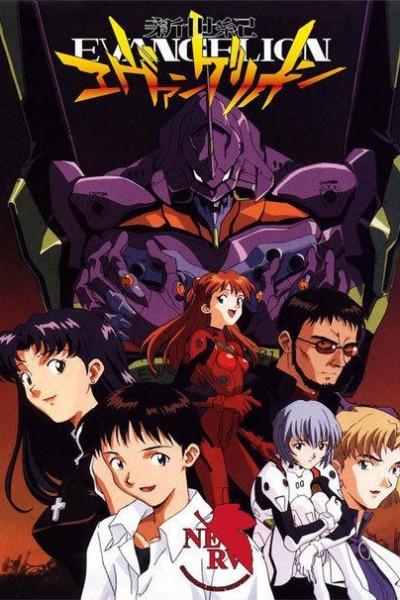 Neon Genesis Evangelion (1995) อีวานเกเลียน มหาสงครามวันพิพากษา ตอนที่ 1-26 จบพากย์ไทย