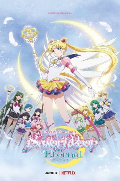 Pretty Guardian Sailor Moon Eternal The Movie 2 พริตตี้ การ์เดี้ยน เซเลอร์ มูน อีเทอร์นัล เดอะ มูฟวี่ ภาค2 พากย์ไทย