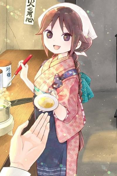 Taishou Otome Otogibanashi เรื่องเล่าของสาวน้อยยุคไทโช ตอนที่ 1-3 ซับไทย
