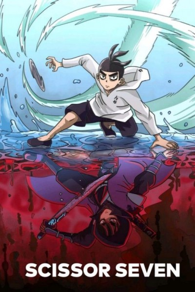 Scissor Seven เซเว่น นักฆ่ากรรไกร ซีซั่น1 ตอนที่ 1-14 จบซับไทย