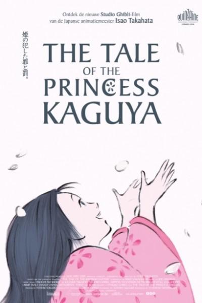 เจ้าหญิงกระบอกไม้ไผ่ (2013) The Tale of Princess Kaguya เดอะมูฟวี่ พากย์ไทย