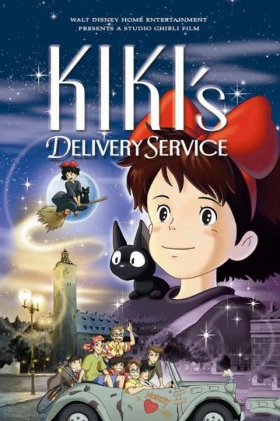 Kiki's Delivery Service แม่มดน้อยกิกิ (1989) แม่มดน้อยกิกิ เดอะมูฟวี่ พากย์ไทย
