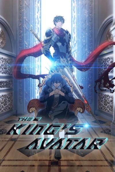 The King's Avatar เทพยุทธ์เซียนกลอรี่ (2019) ตอนที่ 1-12 จบพากย์ไทย