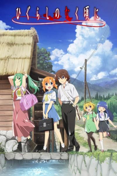 Higurashi no Naku Koro ni (2020) แว่วเสียงเรไร ตอนที่ 1-9 ซับไทย
