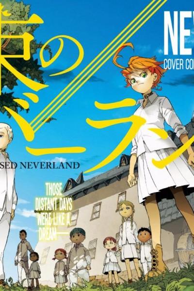 Yakusoku no Neverland ตอนที่ 1-12 จบซับไทย