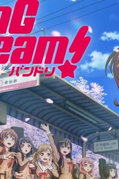 BanG Dream! 2nd Season ตอนที่ 1-13 จบซับไทย