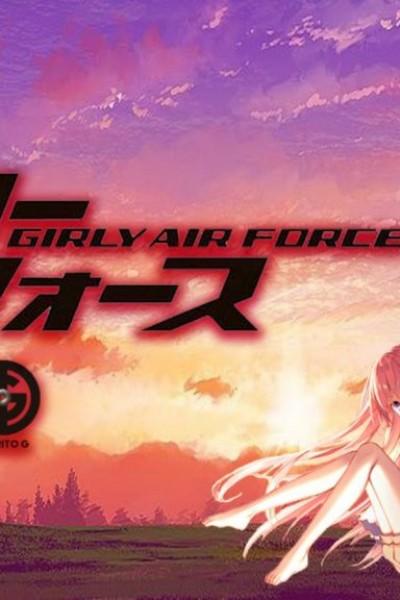 Girly Air Force ตอนที่ 1-12 จบซับไทย