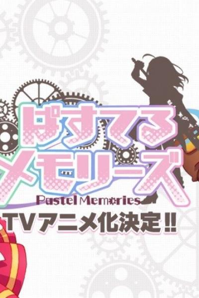 Pastel Memories ตอนที่ 1-12 จบซับไทย