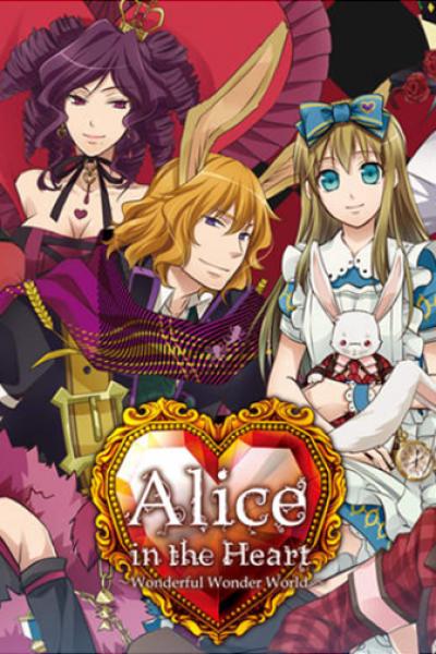 Heart no Kuni no Alice: Wonderful Wonder World [Movie] จบซับไทย