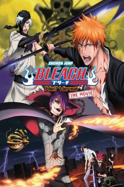 Bleach บลีชเทพมรณะ [The movie 4] พากย์ไทย