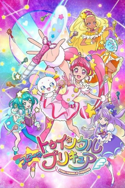 Star Twinkle PreCure ตอนที่ 1-12 ซับไทย