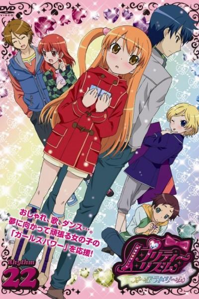 Pretty Rhythm: Aurora Dream ตอนที่ 1-7 ซับไทย