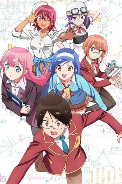Bokutachi wa Benkyou ga Denkinai เรื่องนี้ตำราไม่มีสอน ตอนที่ 1-13+OVA 1-2 จบซับไทย