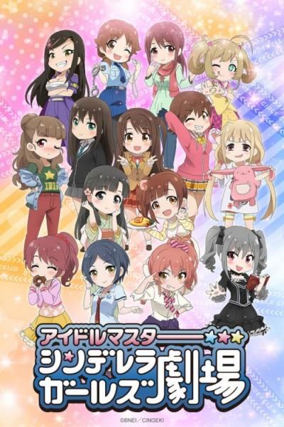 Cinderella Girls Gekijou Climax Season 4 ตอนที่ 1-5 ซับไทย