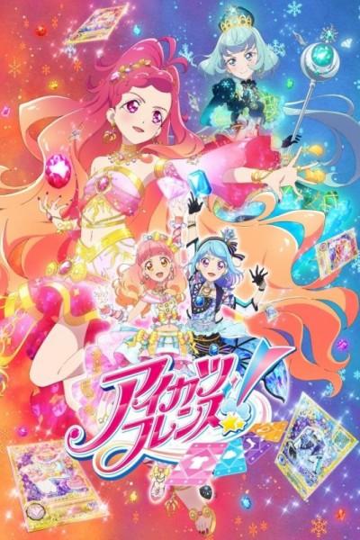 Aikatsu Friends!: Kagayaki no Jewel ตอนที่ 1-25 ซับไทย