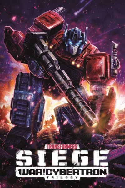 Transformers Siege ทรานส์ฟอร์เมอร์ส : สงครามไซเบอร์ทรอน ตอนที่ 1 พากย์ไทย