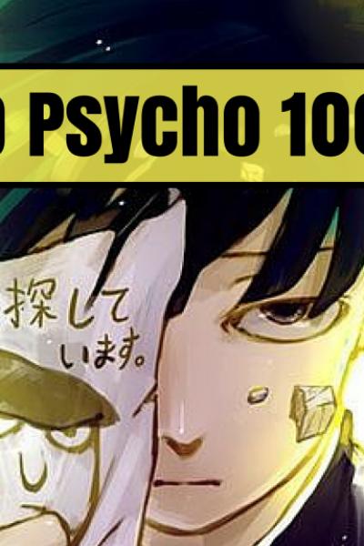 Mob Psycho 100 II (ภาค2) ตอนที่ 1-13 จบซับไทย