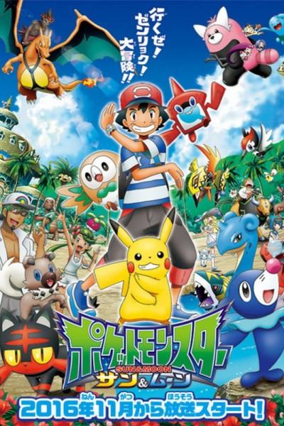 Pokemon Sun & Moon ตอนที่ 1-10 ซับไทย