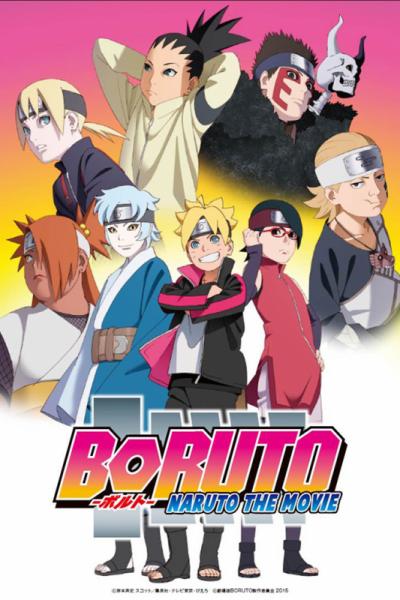 Boruto Naruto โบรูโตะ นารูโตะ [TheMovie] พากย์ไทย