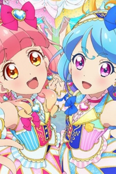 Aikatsu Friends! ตอนที่ 1-50 จบซับไทย