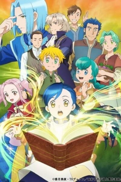 Honzuki no Gekokujou: Shisho ni Naru Tame ni wa Shudan wo Erandeiraremasen ตอนที่ 1-14+OVA ซับไทย (จบ)