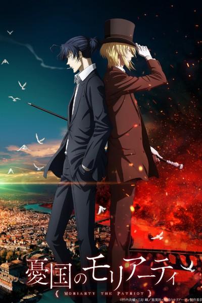Yuukoku no Moriarty 2nd Season มอริอาร์ตี้ผู้รักชาติ (ภาค2) ตอนที่ 1-4 ซับไทย