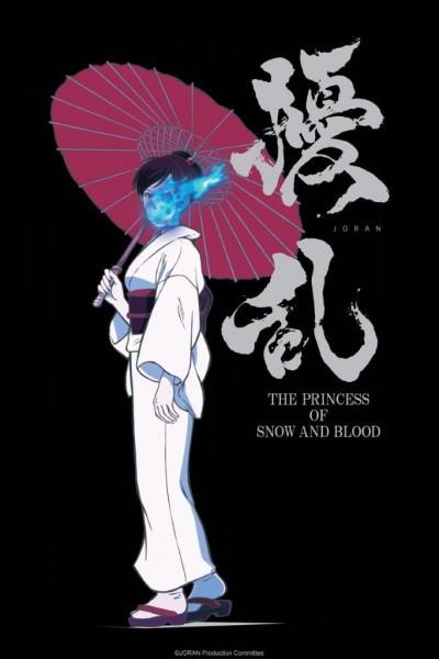 Jouran: The Princess of Snow and Blood ตอนที่ 1-5 ซับไทย