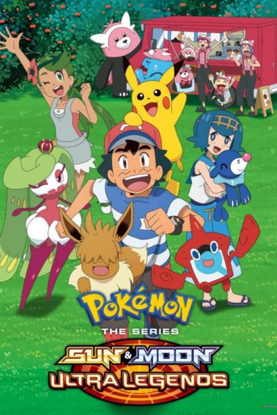 Pokemon Sun & Moon โปเกม่อน ซัน แอนด์ มูน ปี22 ตอนที่ 1-21 พากย์ไทย