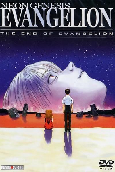 The End of Evangelion (1997) อีวานเกเลียน: ปัจฉิมภาค เดอะมูฟวี่ พากย์ไทย