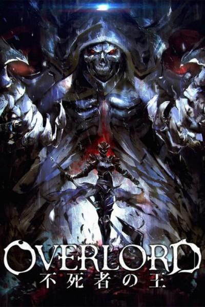 Overlord ราชันอมตะ เดอะมูฟวี่ ซับไทย