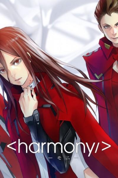 Harmony [The movie] ซับไทย