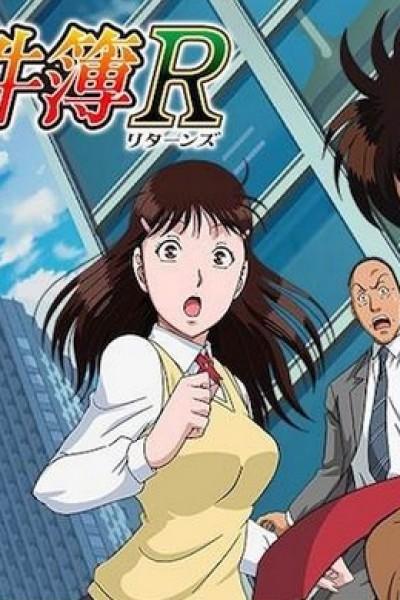 Kindaichi Shounen no Jikenbo Returns เคนไดอิจิกับคดีฆาตกรรมปริศนา ตอนที่ 1-21 พากย์ไทย