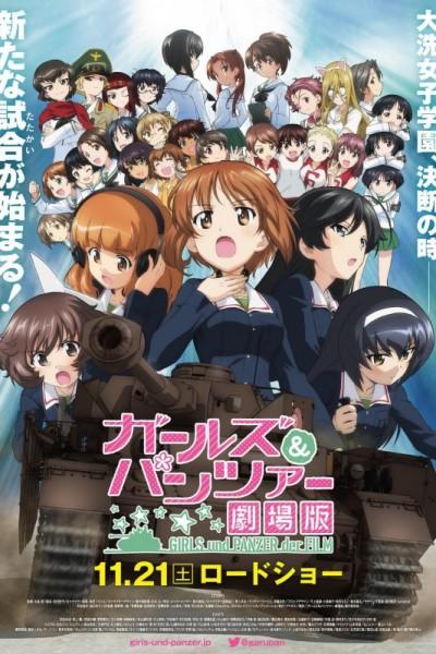 Girls und Panzer der Film: Arisu War! ตอน [OVA] ซับไทย