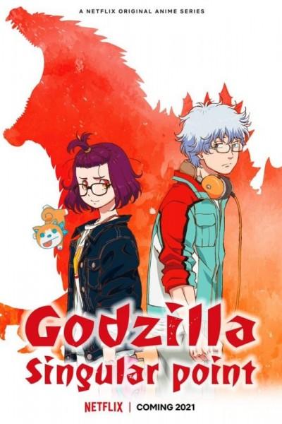 Godzilla Singular Point ก็อตซิลล่า ปฐมบทวิบัติโลก ตอนที่ 1-13 พากย์ไทย จบแล้ว