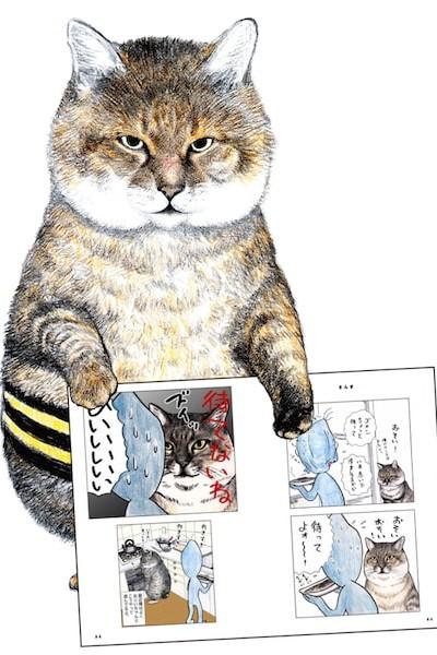 Ore, Tsushima เรียกข้าว่าสึชิมะ ตอนที่ 1-13 ซับไทย