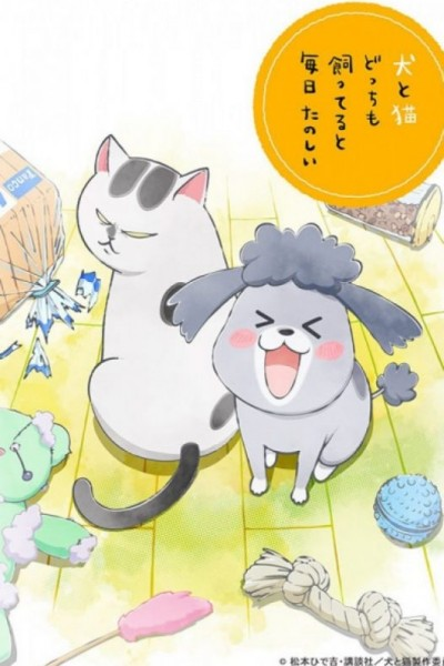 Inu to Neko Docchi mo Katteru to Mainichi Tanoshii ตอนที่ 1-4 ซับไทย