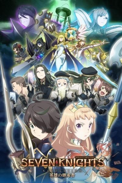 Seven Knights Revolution Eiyuu no Keishousha ตอนที่ 1-4 ซับไทย