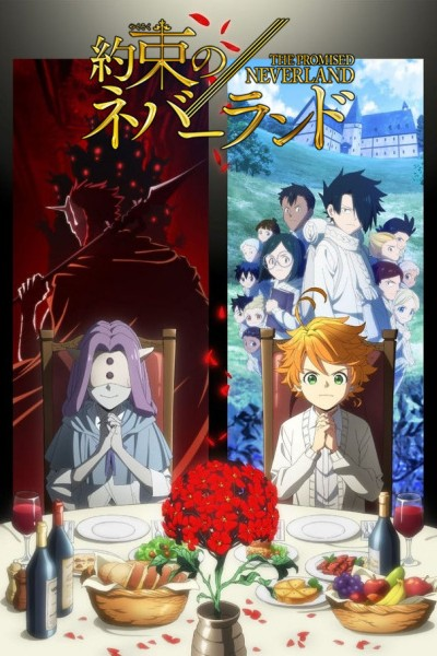 Yakusoku no Neverland 2nd Season ภาค2 ตอนที่ 1-4 ซับไทย